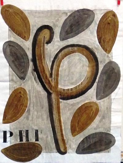 Galerie du Phi 3