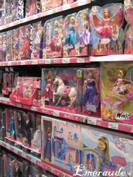 Rayon Barbie