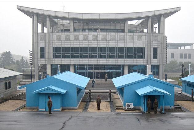 Sud et Nord Corée