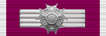 US Legion of Merit Commander ribbon.png
