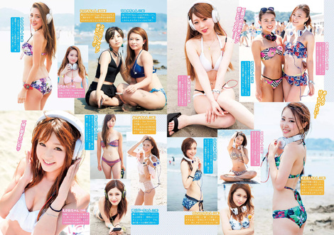 Magazine : ( [Weekly Playboy] - 2017 / n°34-n°35 )