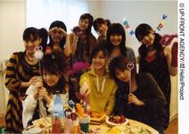 "Galerie Photos ""Mikan"""