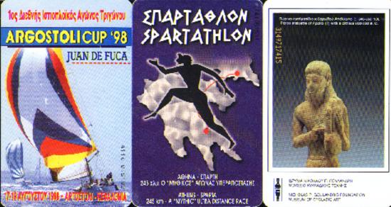 1998 Q