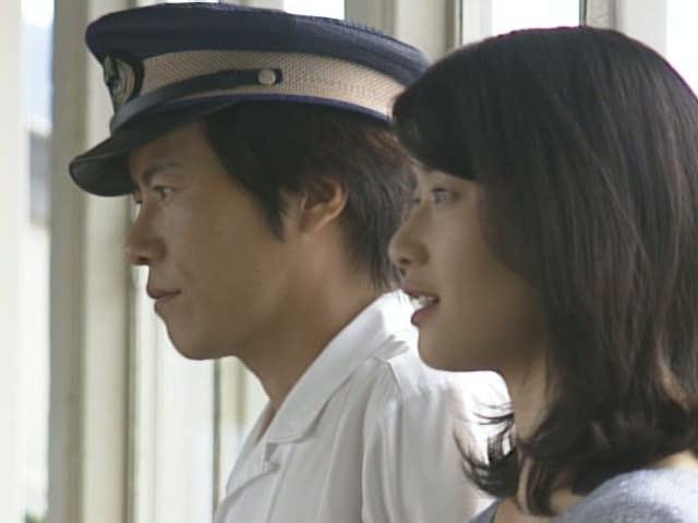 Aoi Tori