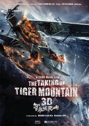 Affiche The Taking Of Tiger Mountain 3D (BIFFF 2015)