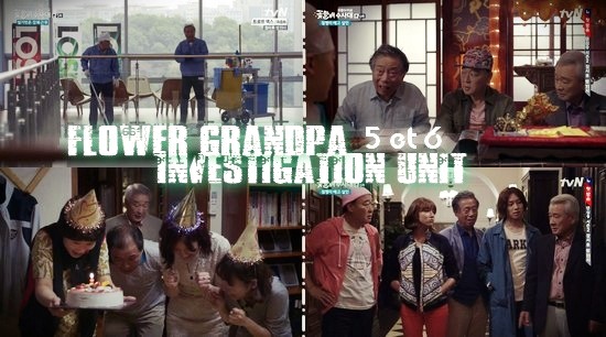 • Flower grandpa investigation unit- Épisodes 5 et 6 -