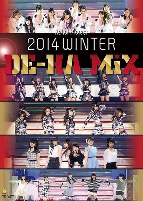 Cover des DVD Hello! Project 2014 WINTER ~GOiSU MODE~ & ~DE-HA MiX~