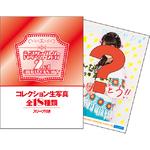 Goodies pour l'event anniversaire de Kobushi Factory
