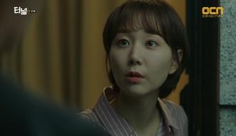 """Résultat de recherche d'images pour """"tunnel drama jaeyi"""""""