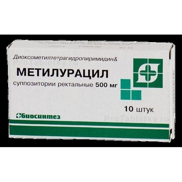 Свечи метилурациловые от геморроя отзывы форум