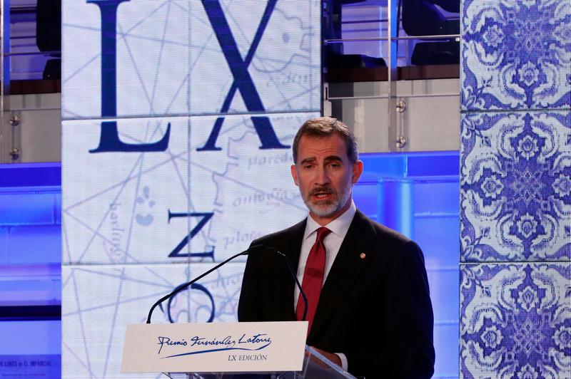 """""""Premio Fernández Latorre"""""""