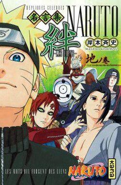 Naruto Kizuna repoussé