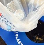 Recyclage de bouteilles chez target.
