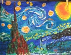 Vous avez dit Van Gogh ?