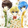 CLAMP.School.Detectives.full.42700