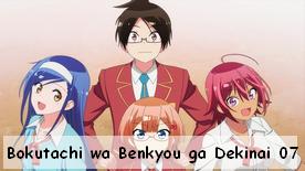 Bokutachi wa Benkyou ga Dekinai 07