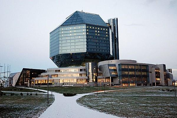 800px-Belarus-Minsk-New_National_Library-2.jpg