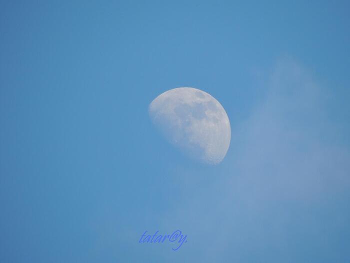 Rendez-vous avec la lune !...