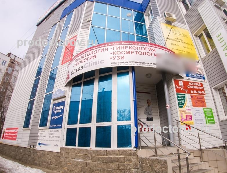 Где лечить геморрой в ульяновске