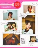 Morning Channel Digital Photo History 2001-2005 デジフォトヒストリー 2001-2005『モーニングチャンネル』