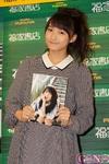 Event handshake photobook Taiyou Riho Sayashi Morning Musume