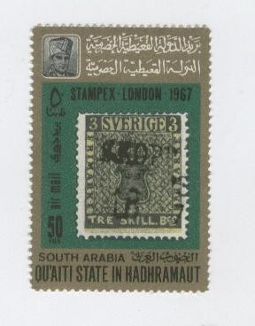 timbre-sur-timbre-erreur-7.jpg