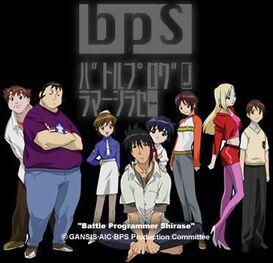 [Anime] Battle Programmer Shirase
