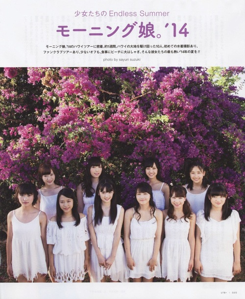 Apparition des Morning Musume'14 pour UTB+