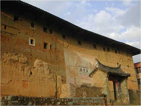 Wuyunlou