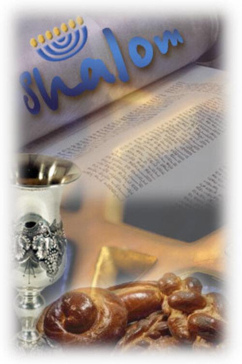 Hatikva-The National Anthem of Israel