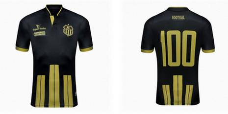 Nouveau maillot Central Sport 2019 Troisieme