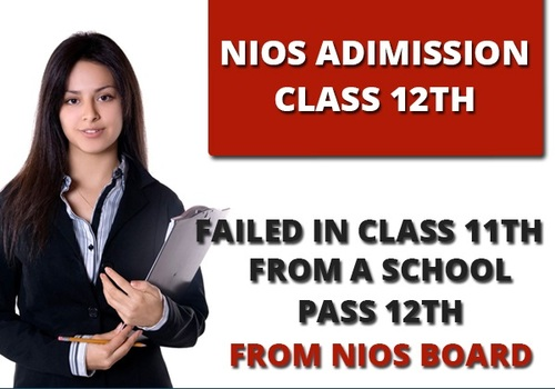 Nios 12th admission online form