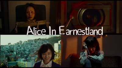 {Gifs} Alice In Earnestland (Kfilm)