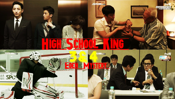 [Co-Prod] Sortie → HIGH SCHOOL KING 3&4!