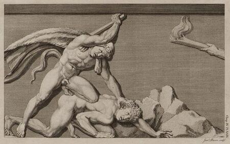 Le monument de Lysicrate à Athènes (Plaka)