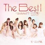 Albums Morning Musume