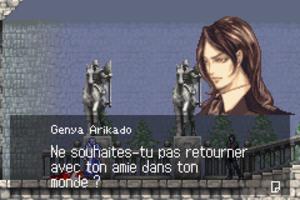 Castlevania Aria Of Sorrow #1 Le début