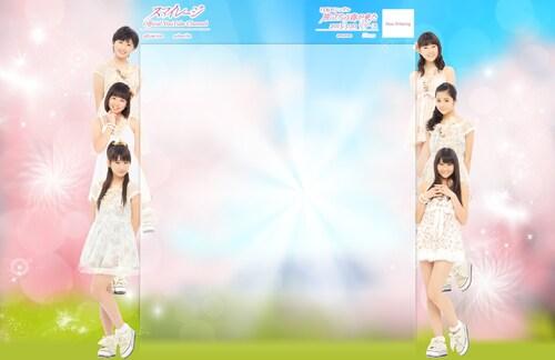 La Chaîne Youtube Des S/mileage Aux Couleurs De Tabidachi No Haru Ga Kita