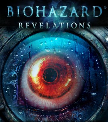 Rumeur concernant Resident Evil Revelations Unveiled Edition