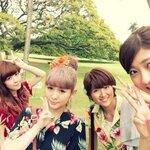 Sur le blog de Sugaya Risako [30.01.2013]