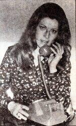 Téléphone 1975