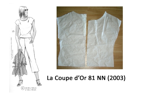 La Coupe d'Or 81  NN copie