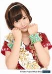 Erina Ikuta 生田衣梨奈 24 Jikan Terebi 24時間テレビ