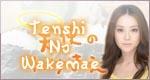 [Team Fansub] Kichigai Fansub Enshi-o-akemae