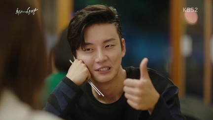 """Résultat de recherche d'images pour """"the best hit yoo shi yoon"""""""