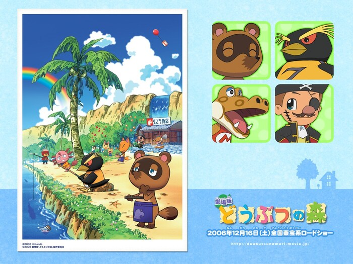 animal crossing le film