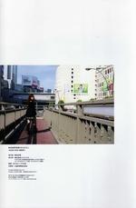 Eri Kamei 亀井絵里 Photobook 20 Hatachi はたち