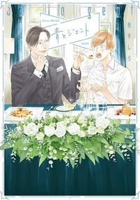 Découvrez le top 20 des meilleurs mangas Boy's Love 2021 !