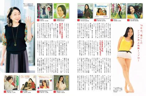 Magazine : ( [Flash] - |18/02/2020| )