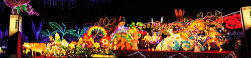 National celebration : Taiwan Lantern Festival